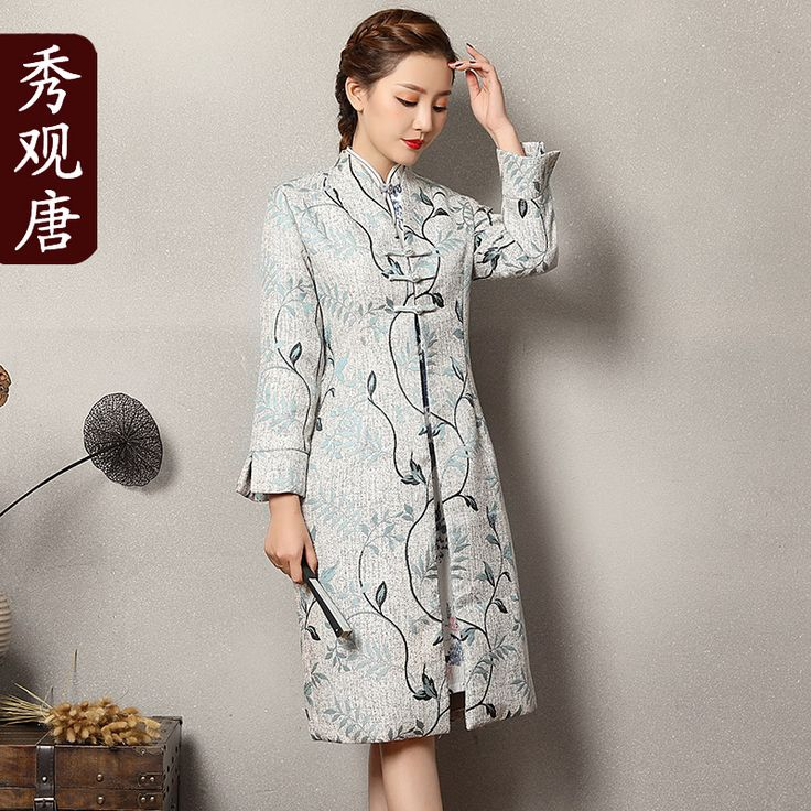 Pretty Jacquard Polyester Filling Long Chinese Coat - Chinese Jackets & Coats - Women