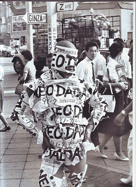 Yoshimura Masanobu advertises Neo Dada group exhibition near Ginza, Tokyo, 1961