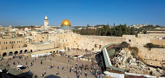 """Mount Moriah -- The temple mount in Jerusalem may or may not be the mountain in the """"region of Moriah"""" that Abraham was on when getting ready to sacrifice Isaac."""