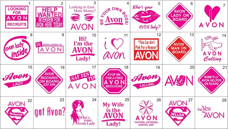 17 best images about avon ideas on pinterest gift for Avon gift certificates templates free