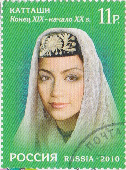 RUSSIA stamp: