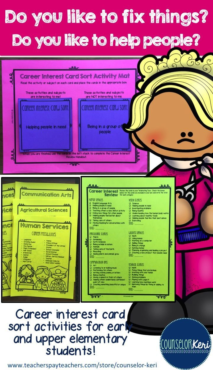 Career interest card sort activities for early and upper elementary students! Perfect for individual or small group school counseling activities! -Counselor Keri