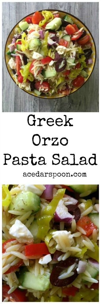 Greek Orzo Pasta Salad is a summer pasta salad mixing orzo, crisp ...
