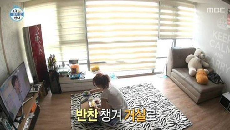 SISTAR's Soyu reveals her house and bare face on 'I Live Alone' | http://www.allkpop.com/article/2014/05/sistars-soyu-reveals-her-house-and-bare-face-on-i-live-alone