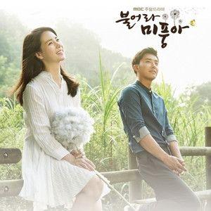 OST / 吹けよ美風よ (MBC韓国ドラマ) [韓国 ドラマ] [OST][CD] :韓国音楽専門ソウルライフレコード