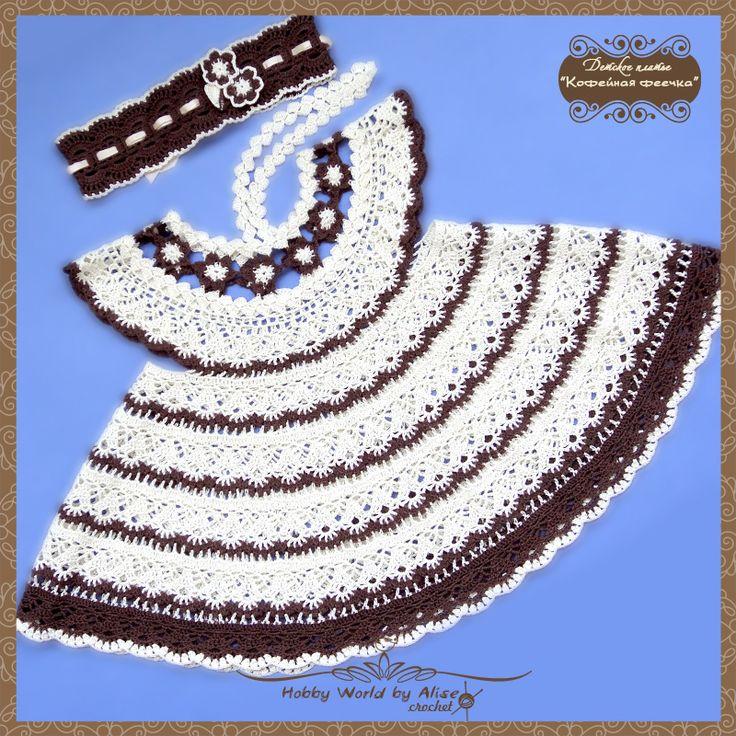 """#платье #детям #повязка #кофейная #феечка #крючком #ажурное #нарядное #цветок #хлопок Детское платье и повязка на голову """"Кофейная феечка"""" Наличие:платье - 1 шт., повязка на голову - 1 шт. Техника:вязание крючком Размер:платье для девочкивозраст 1 - 1,5 года - длина от плеча = 41 см; длина от груди = 24 см; ширина проймы = 7,5 см; диаметр горловины = 13 см (есть свойство растягиваться); объем груди = 56 см; рост 93-98 повязка на голову- окружность головы 47 см Материалы: пряжа: Vita…"""