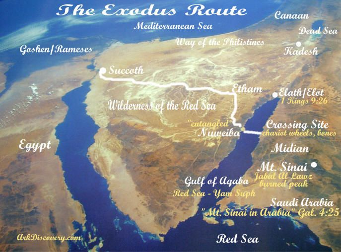 The Red Sea Crossing Site Found.  The children of Israel lived in the Nile delta area or the land of Rameses, and first encamped at the northern end of the Gulf of Suez or Succoth at the beginning of the Exodus.  This was the first point where they went into the camping mode.  Then they traveled through the wilderness of the Red Sea.