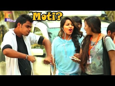 "Calling Cute Girls ""MOTI"" Prank | Pranks in IndiaThrust us,thrust us pranks,prank in india,pranks in india,Calling Cute Girls Moti Prank,calling girls moti prank,indian pranks,indian prank,prank on indian girls,prank on girls in india,funk you,so effin crey,baap of bakchod,bb ki vines,kissing prank,trouble seeker team,idiotube,avr prank tv,anb team #KissingPranks"