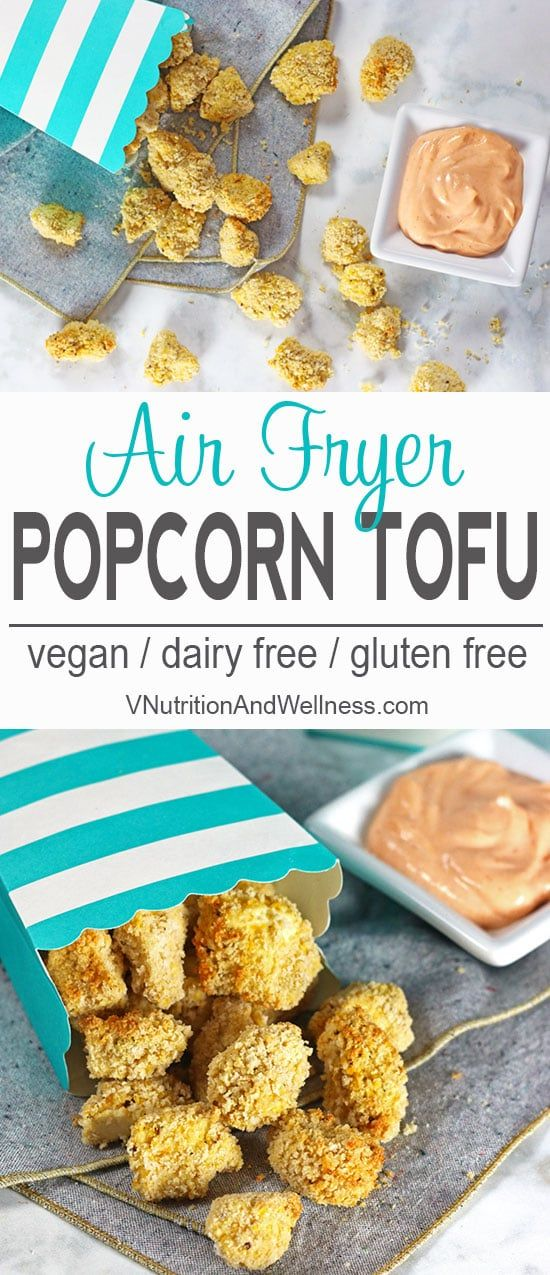 Air Fryer Popcorn Tofu with Sriracha Dipping Sauce | Air Fryer Popcorn Tofu is a perfect snack for game day, movie night or dinner for the kiddos and is a healthy tofu option because it uses no oil!  vegan recipe, vegan air fryer recipe, gluten-free, vegetarian, diary-free via @VNutritionist #veganairfryer #airfryertofu #airfryer