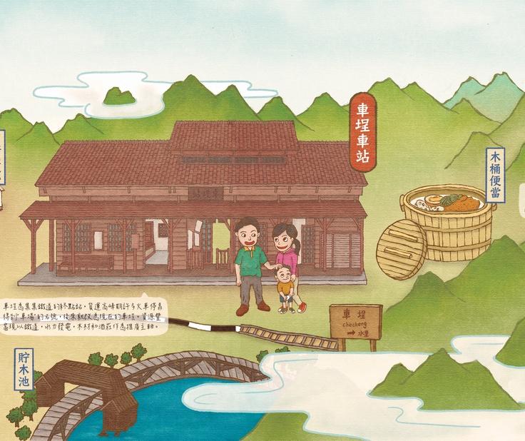 Checheng Station,Nantou,Taiwan 車埕火車站,台灣南投集集火車線