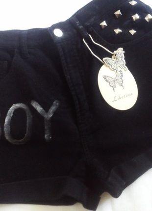 Kup mój przedmiot na #Vinted http://www.vinted.pl/damska-odziez/szorty-rybaczki/9200111-wysoki-stan-spodenki-boy