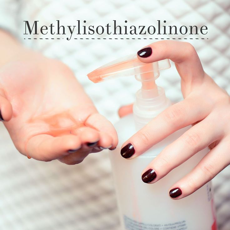 Methylisothiazolinone is one of the most common allergens that can be found in your daily cosmetics. Our App will help you stay clear of this unpleasant ingredient!   #cosmethics #cosemtics #sensitveskin #healthychoices #allergens #allergyfree #eczema #contacdermatitis #methylisothiazolinone #allergenoftheyear2013
