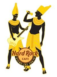 Hard Rock Cafe Japan - Uyeno Egypt Series1