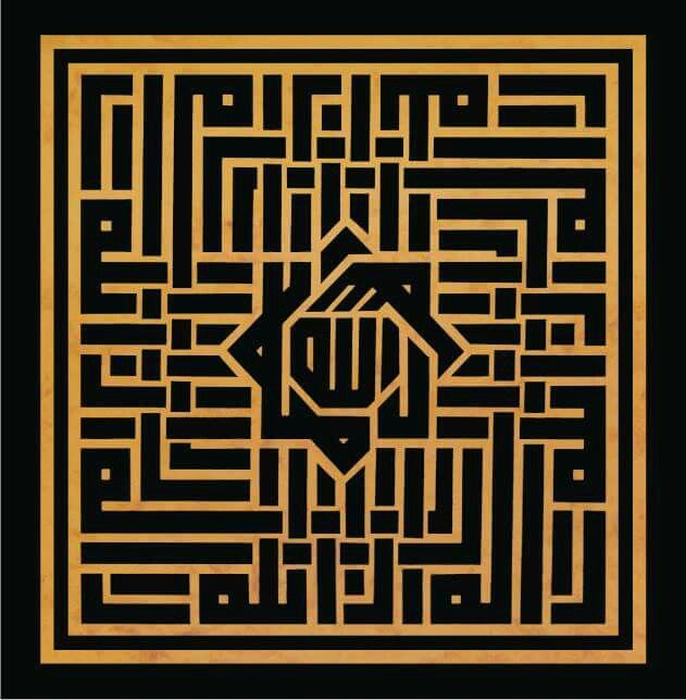 553 Best Images About Kufic K Fi Hat On Pinterest