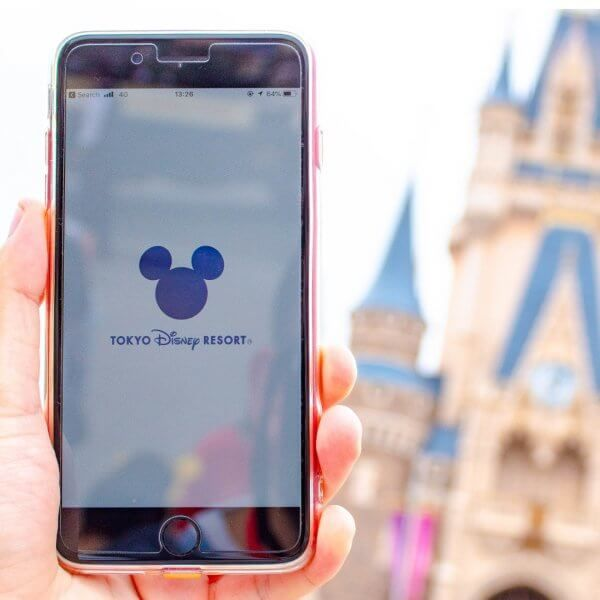 How to Download the Official Tokyo Disney Resort App