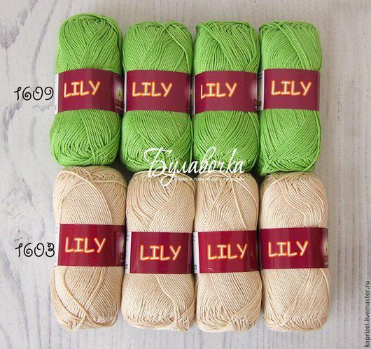 Купить Пряжа Lily Vita Cotton (хлопок) - пряжа, пряжа для вязания, пряжа для вязания крючком
