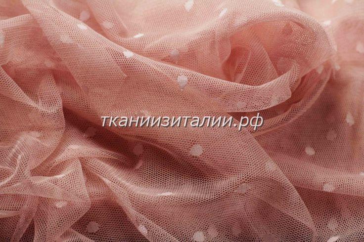 ткань сетка в горошек