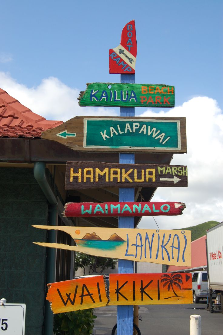 Go to Hawaii, yeah:)#Hawaii http://www.hawaiiislandrecovery.com/. #hawaiirehab www.hawaiiislandrecovery.com