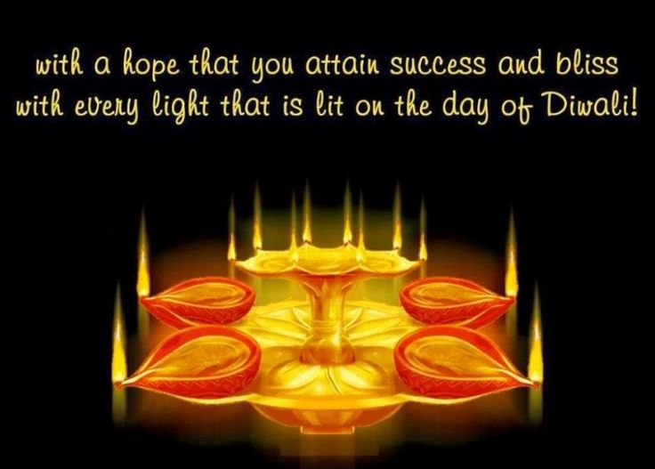 Diwali quotes in English for lovers