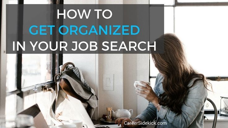 Use these 5 powerful tips to get organized quickly in your job search so you can avoid busy-work and get hired FASTER while spending less time applying for jobs and researching job openings.