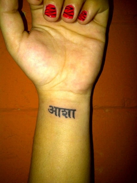 My Hope Sanskrit Tattoo | Quotes | Pinterest