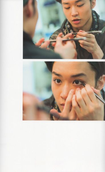 Scanned from Matsuoka Koudai First Photo book