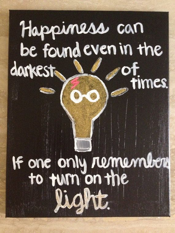 Harry Potter Quote by ExtravagentArt on Etsy, $24.99