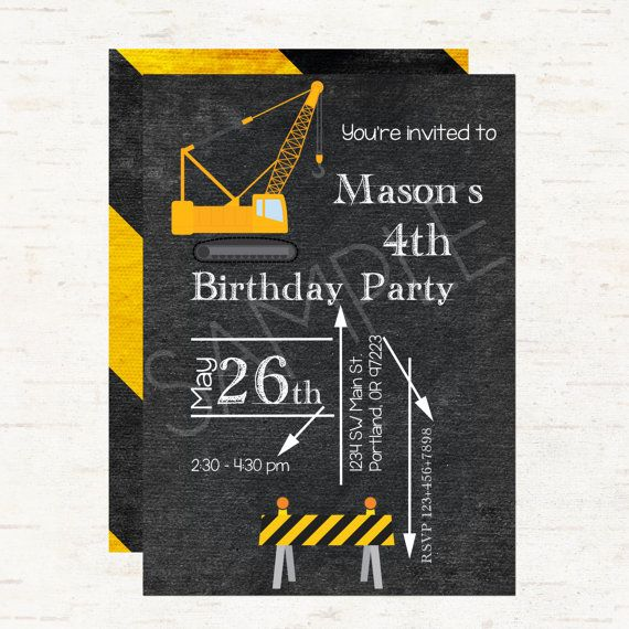 construction theme party personalized birthday invitation or evite, Birthday invitations