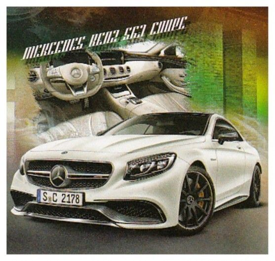 Mercedes Benz S 63 Coupe