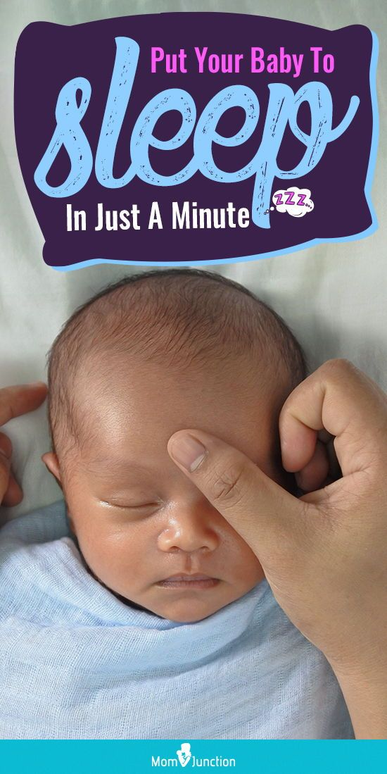 Put Your Baby To Sleep With This Simple One Minute Trick