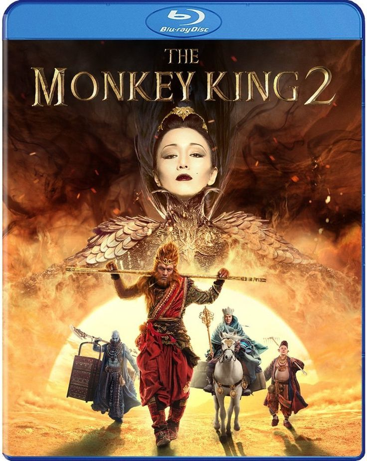 Coming to Bluray from Well Go USA Entertainment and director Cheang Pou-soi is the next story involving a mischievous tail wager with THE MONKEY KING 2. http://moviemaven.homestead.com/contact.html