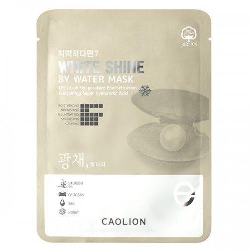 LTE V3 White Shine Hydrating Mask Natural pearls ignite dull skin with luminosity (Whitens) #caolion #cosmetics #beauty #white #shine #bright #skincare #hydrate #homecare #sheetmask #water #health #daily #love #follow #repin #카오리온 #화장품 #뷰티 #미백 #데일리 #스킨케어 #겟잇뷰티