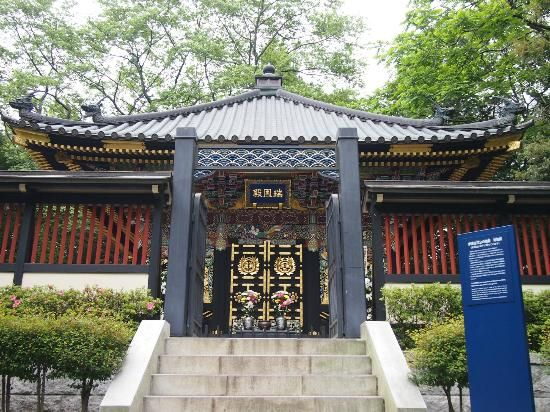 Photo of Zuihoden beautiful but small historical tomb.  Highly rated.  Sendai