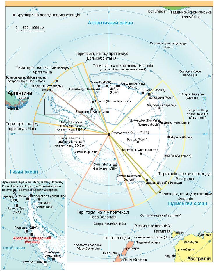 Зачем стране, растерявшей свой мощный научно-промышленный потенциал, машиностроение, рыболовецкий флот и т. п., и скатившейся до изготовления примитивных ларьков, научная станция в далекой Антарктиде?