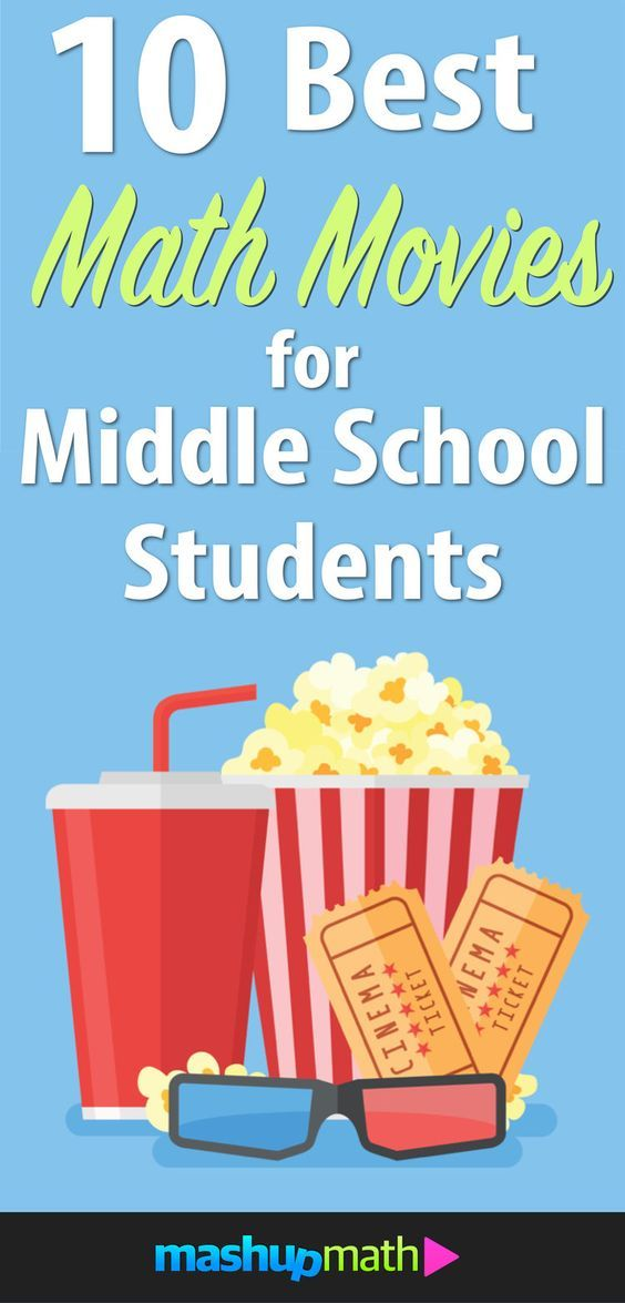 Are you looking for school appropriate movies to show your middle school math students? Whether you want to give your kids a break from testing, supplement your instruction, or share some well-earned Friday fun time, showing a math-themed movie in class can be an educational and enjoyable e