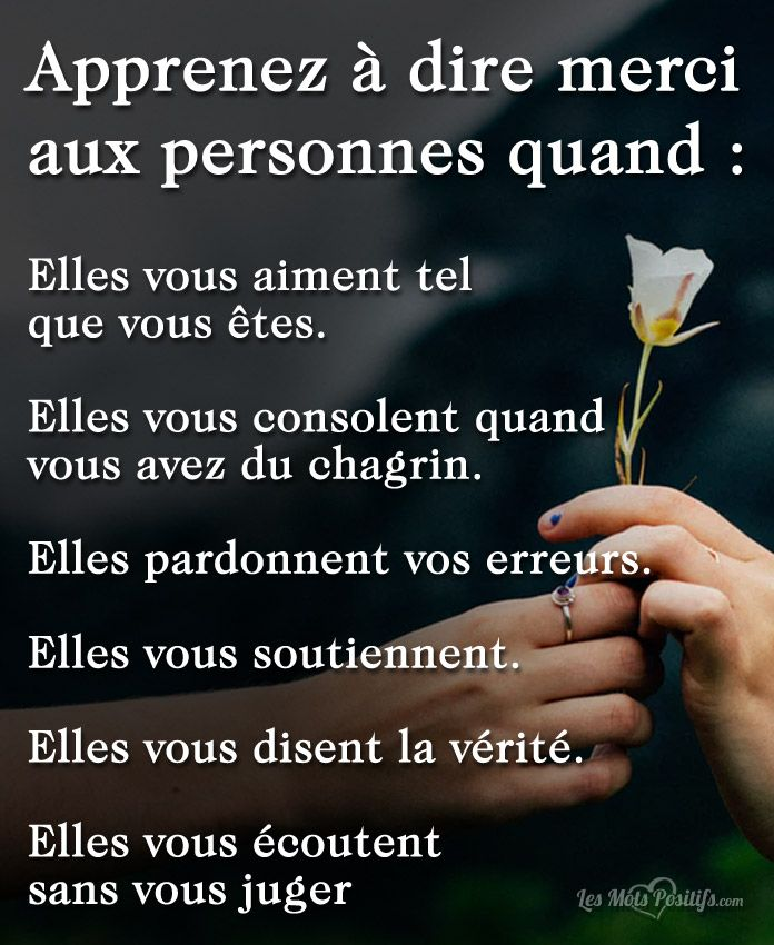6 Raisons De Dire Merci Citation Merci Belles Citations Et Citation