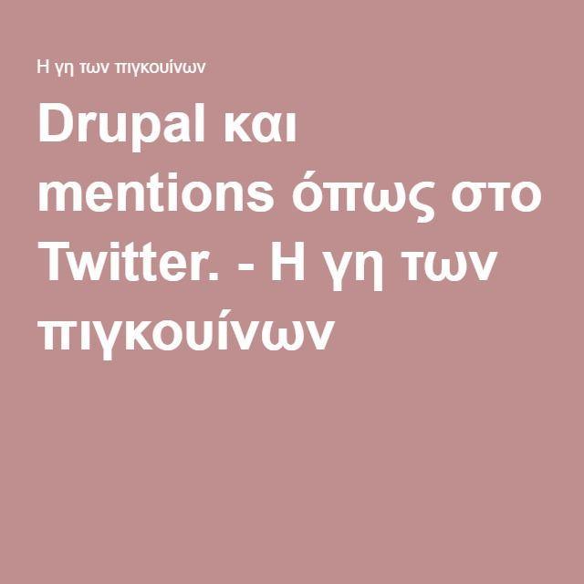 Drupal και mentions όπως στο Twitter. - Η γη των πιγκουίνων