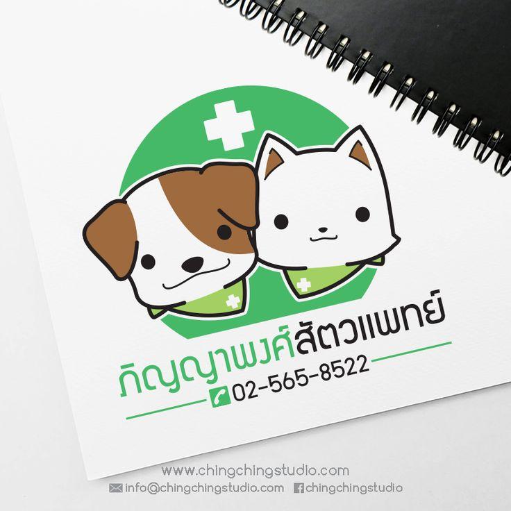 Logo Design for Pinyapong Pet Clinic | by chingchingstudio