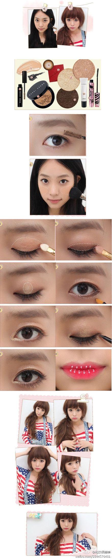 simple Asian makeup