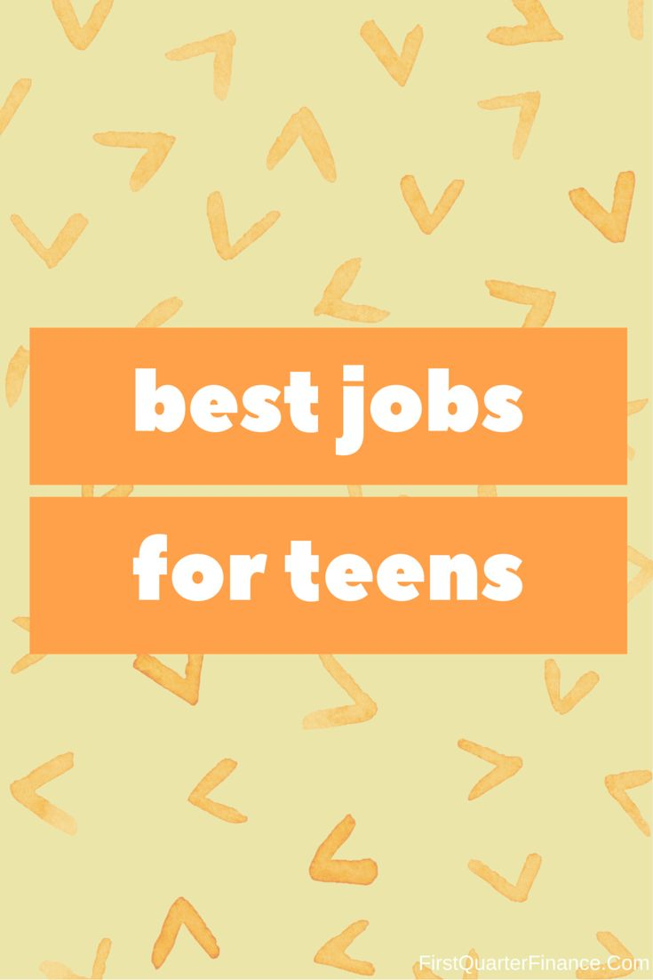 jobs hiring teens