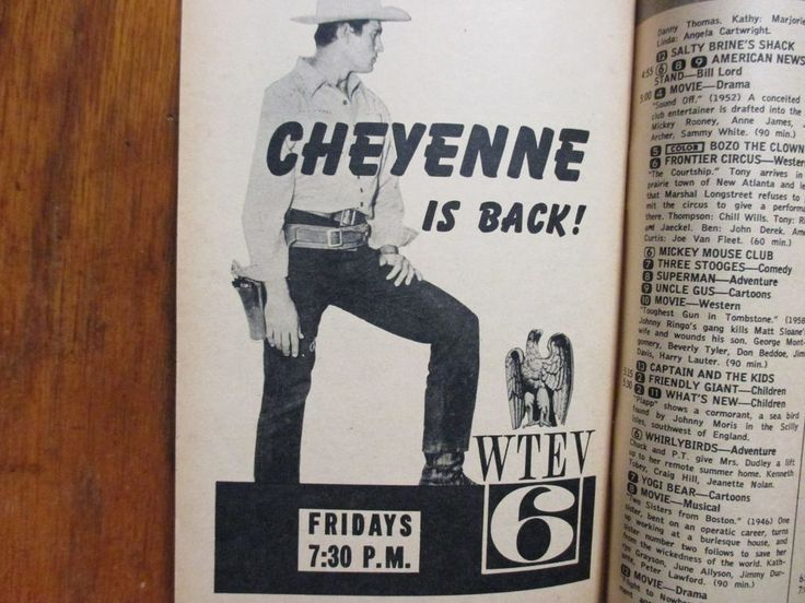 April 13, 1963 TV Guide(CLINT  WALKER/CHEYENNE/EMPIRE/RICHARD  EGAN/JOANNA MOORE