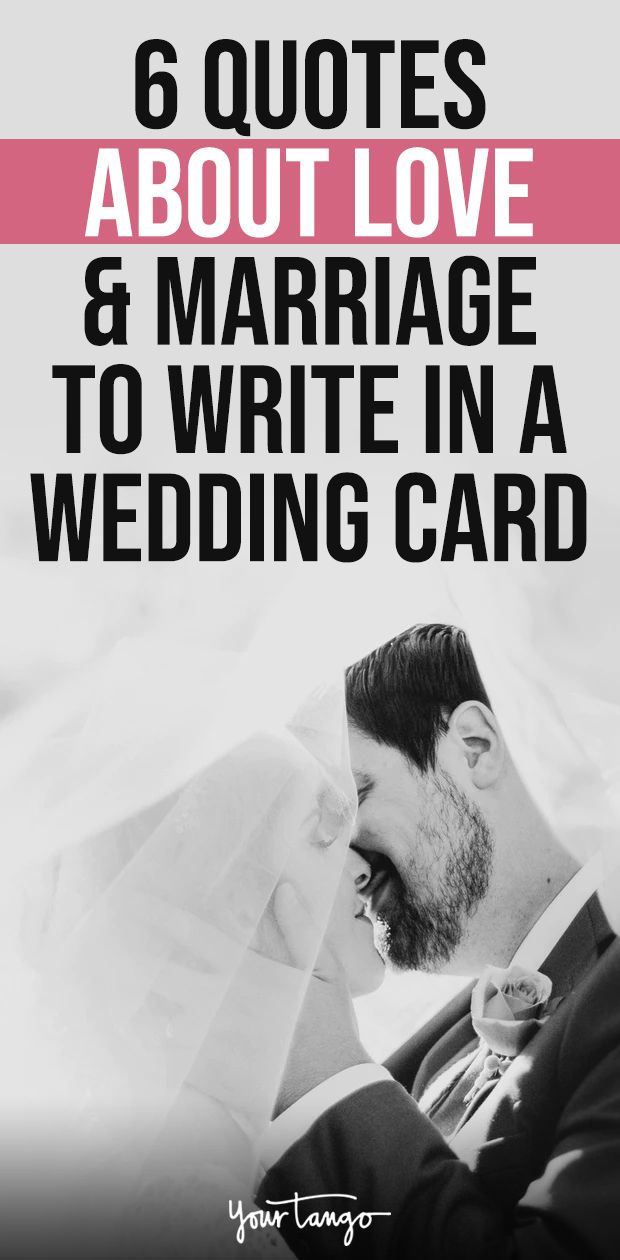 6 Quotes About Love Marriage To Write As Wedding Wishes In A