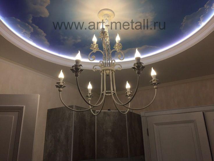 Ажурная кованая люстра. 9 лампочек .Wrought iron chandelier.