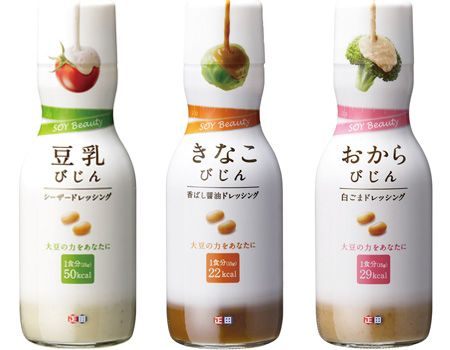 Asian packaging -- visceral, illustrates what to use it on, immediately see how/what to eat.