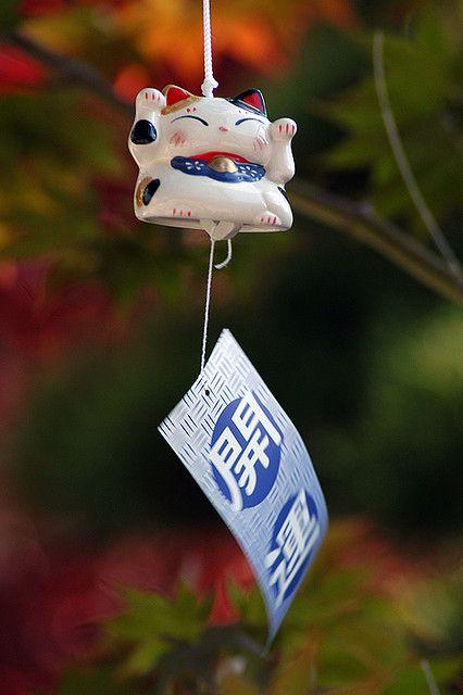 Japanese wind chime. FURIN....v
