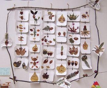 作った落ち葉の動物を一枚ずつ、カードに貼ってタペストリー風にしたら素敵! よーく見ると昆虫もいますね! 木の枝で作られてフレームも秋らしくてかわいい♪
