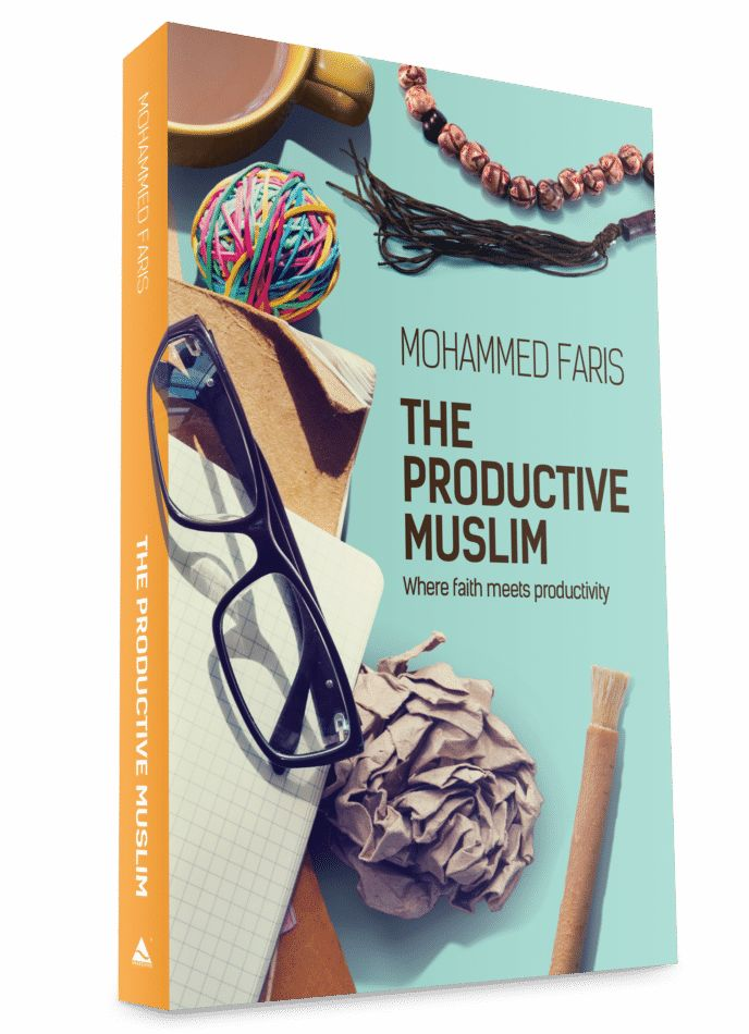 The Productive Muslim  One of my favorite books!! 👍🏼👍🏼