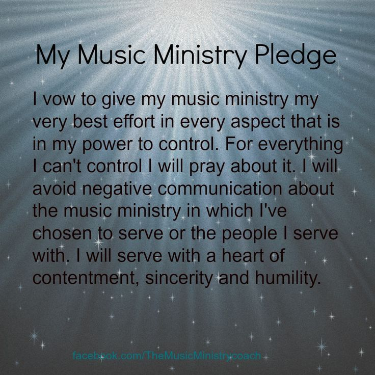 Music Ministry Pledge