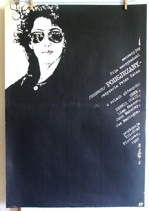 USA cinema. Original poster for the famous USA by artwardrobe, $49.99