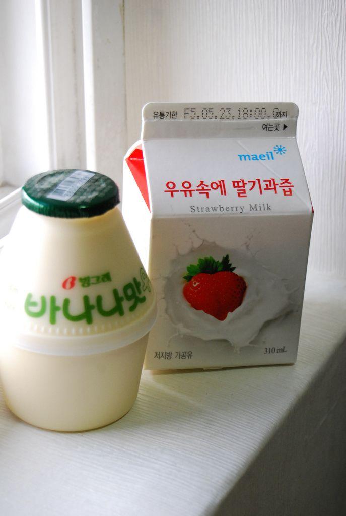 milky ! milky !   Flickr - Photo Sharing! milk japan